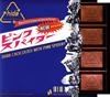 hide with Spread Beaver / ピンク スパイダー [CD] [シングル] [2006/11/22発売]