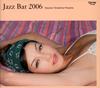 寺島靖国プレゼンツ Jazz Bar 2006