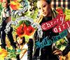 倖田來未 / Cherry Girl / 運命 [廃盤]