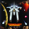 「グラディウス」トリビュート [CD]