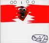 OOIOO / OOEYEOO-EYE REMIX [デジパック仕様] [CD] [ミニアルバム] [2007/01/01発売]