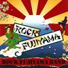 ROCK FUJIYAMA BAND / ROCK FUJIYAMA BAND
