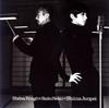 椎名林檎×斎藤ネコ+椎名純平 / この世の限り [CD] [シングル] [2007/01/17発売]