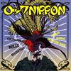 ロックNIPPON ROLLY Selection [CD]