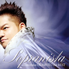 ソプラニスタ・ザ・ベスト 岡本知高(ソプラニスタ) [CD] [アルバム] [2007/01/13発売]