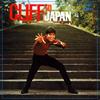 クリフ・リチャード / クリフ・イン・ジャパン [紙ジャケット仕様]  [CD] [アルバム] [2007/01/17発売]
