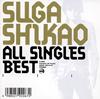 スガ シカオ / ALL SINGLES BEST