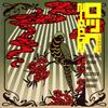 ロックNIPPON しりあがり寿 Selection [CD]