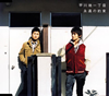 平川地一丁目 / 永遠の約束 [CD] [シングル] [2007/02/14発売]