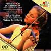 チャイコフスキー:ヴァイオリン協奏曲 他 J.フィッシャー(VN) クライツベルク(指揮、P)ロシア・ナショナルo.