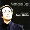 Takeo Miratsu(みらつたけお) / Memorial Best-Twin AmadeuS-