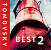 TOMOVSKY / BEST 2