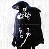「蟲師」オリジナル・サウンドトラック / はい島邦明 [廃盤]