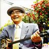 登川誠仁 / It's only セイ小(ぐゎー)〜ザ・ベスト・オブ・登川誠仁 1975〜2004 [CD] [アルバム] [2007/02/14発売]
