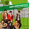 V6 / HONEY BEAT / 僕と僕らのあした [CD] [シングル] [2007/01/31発売]