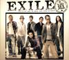 EXILE / 道 [限定][廃盤]