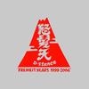 """怒髪天 / D-stance""""FREIHEIT YEARS 1999-2004"""""""