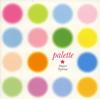 飯島真理 / パレット [2CD] [CD] [アルバム] [2007/03/07発売]