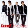 Lead / Drive Alive