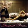 加藤ミリヤ / Diamond Princess