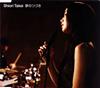 竹井詩織里 / 夢のつづき [CD] [シングル] [2007/02/28発売]