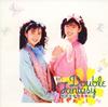 キララとウララ - ダブル・ファンタジー [CD]