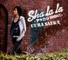 宇浦冴香 / Sha la la-アヤカシNIGHT- [デジパック仕様] [CD] [シングル] [2007/03/14発売]