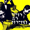 YMO / YMO GO HOME! [2CD] [再発]