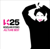 小泉今日子 / K25 KOIZUMI KYOKO ALL TIME BEST