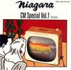 ナイアガラCMスペシャル Vol.1 3rd Issue