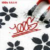 100s / ももとせ [CD+DVD] [廃盤] [CD] [シングル] [2007/04/18発売]