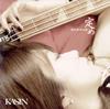 KASIN - 定め [CD+DVD]