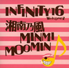 INFINITY 16 / Dream Lover