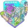 ロイクソップ / バック・トゥ・マイン [CD] [アルバム] [2007/03/24発売]
