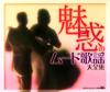 魅惑のムード歌謡大全集 [3CD]