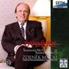ドヴォルザーク:交響曲第4番・第8番 マーツァル / チェコpo.