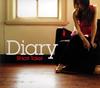 竹井詩織里 / Diary [デジパック仕様] [CD] [アルバム] [2007/04/18発売]