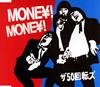 ザ50回転ズ / MONEY!MONEY!