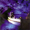 エコー&ザ・バニーメン / オーシャン・レイン [再発] [CD] [アルバム] [2007/05/23発売]