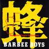 BARBEE BOYS / 蜂 BARBEE BOYS Complete Single Collection [2CD] [CD] [アルバム] [2007/04/25発売]