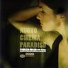 ファブリッツィオ・ボッソ / ニュー・シネマ・パラダイス [CD] [アルバム] [2007/05/30発売]