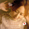 KOKIA / aigakikoeru��listen for the Love��