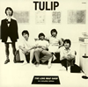 チューリップ / THE LOVE MAP SHOP [限定] [CD] [アルバム] [2007/05/30発売]