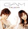 GAM / 1stGAM〜甘い誘惑〜 [CD] [アルバム] [2007/05/23発売]