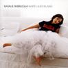 ナタリー・インブルーリア / ホワイト・リリーズ・アイランド [再発] [CD] [アルバム] [2007/06/20発売]