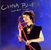 ウェイウェイ・ウー / チャイナ・ブルー [CD] [アルバム] [2007/06/06発売]