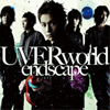 UVERworld - endscape [CD+DVD] [限定]