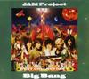 JAM Project - JAM Project ベストコレクション5 Big Bang [CD]