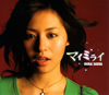 宇浦冴香 / マイミライ [CD] [シングル] [2007/06/20発売]