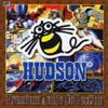 HUDSON Premium Audio Collection [CD]